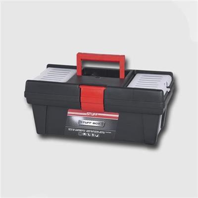 Box plastový  s organizérem Classic Profi 400mm