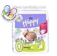 Bella Happy Jednorázové pleny Before Newborn 46ks (do 2kg)