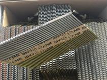 Hřebíky do hřebíkovačky s D hlavou D34 3,1 x 100mm 3000ks BEA-KMR