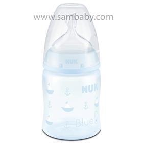 NUK láhev FC+ Blue 150 ml