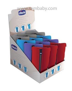 Chicco Termo taška na láhev 02652.00 modrá