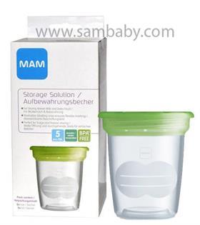 MAM Zásobník na mateřské mléko a jídlo  5ks