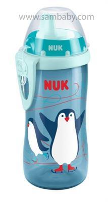NUK FC Kiddy Cup Dětská láhev 300 ml modrá