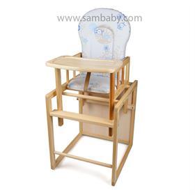 SAMBABY Jídelní židlička dřevěná Maja 75-11W