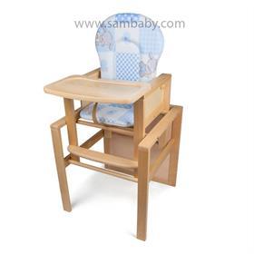 SAMBABY Jídelní židlička dřevěná z bukového dřeva Dino 75-28W