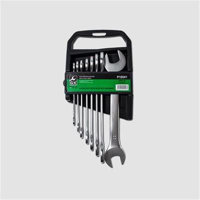 Sada plochých klíčů 6-22 mm 8 dílů matný chrom